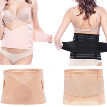 Women Postpartum Belly Band Solid Color Breathable Control Shaperwear Bandage Mather