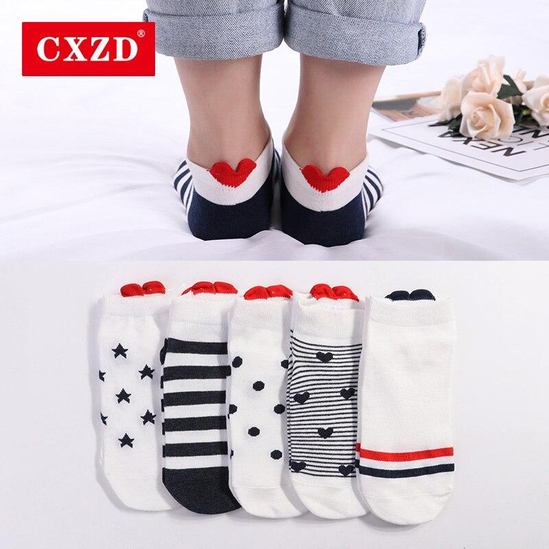 CXZD 5 Pairs Women Socks Red Heart Cute College Wind Simple Basic Funny Female Socks Cotton Harajuku Sox Girl Socks
