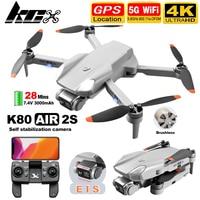KCX K80AIR Camera Drone 4K gps Professional seguimi Brushless 5G WiFi FPV lunga distanza 28 minuti RC Quadcopter Dron PK DJIAIR2S