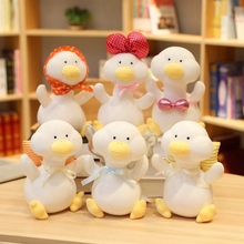 Super Cute 6 Styles White Duck Plush Toy Stuffed Animal Soft Doll Creative Birthday or Christmas Gifts for Children Girls