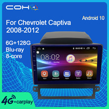 Coho para chevrolet captiva 2008-2012 android 10.0 octa núcleo 6 + 128g estéreo rádio carro multimídia player