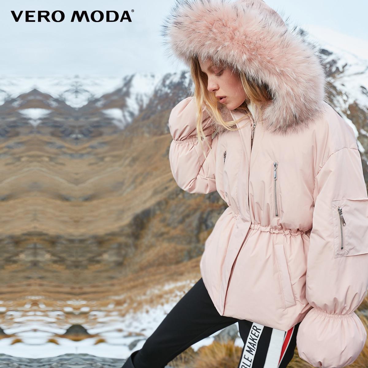 Vero Moda Women's New Hooded  Bell Sleeve Down Jacket Parka Coat | 318423511