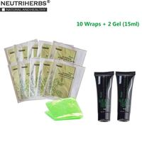 Neutriherbs Body Applicator Skin Tightening, Firming Cream It Works to Stretch Marks Removal Weight Loss 10 Wraps + 2 Free Gel