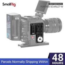 Smallrig камера правая боковая пластина для красного scarlet