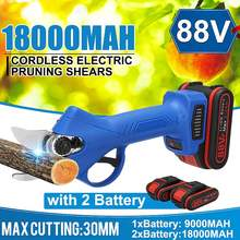 88V Cordless Pruner Electric Pruning Shears 30mm with 9000mAh Battery Efficient Garden Fruit Tree Branch Cutter Pruning Tool