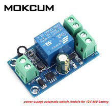 Power-OFF Protection Module Automatic Switching Module UPS Emergency Cut-off Battery Power Supply 12V to 48V Control Board(China)