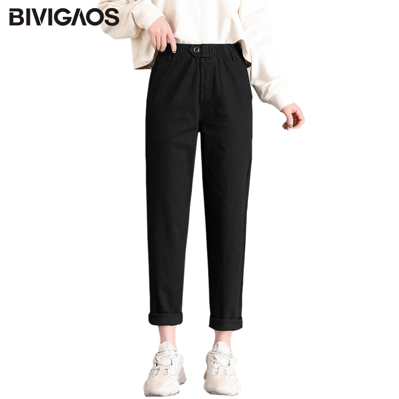 BIVIGAOS Womens Casual Pants Spring New Korean Loose Straight Harem Pants Button High Waist Trousers Women Plus Size Khaki Pants