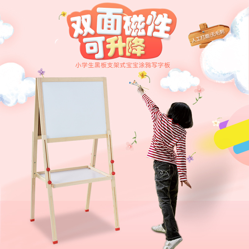 New Style Sketchpad Wooden Toy Small Blackboard Adjustable Magnetic Educational CHILDREN'S Drawing Board Double-sided Easel