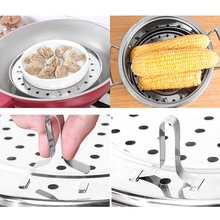 Non-magnetic Thicken Steam Rack Stainless Steel Bracket Removable Household