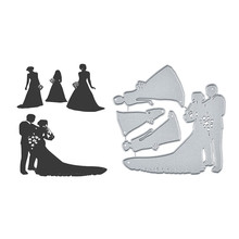 DiyArts Wedding Dies Metal Cutting for Card Making Scrapbooking Embossing Stencil Craft Frame Couple