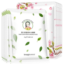 10Pcs IMAGES Hyaluronic Acid green tea Moisturizing Face Mask Anti Aging Whitening Depth Replenishment Facial Mask Skin Care 10pcs images beauty tender skin moisturizing hyaluronic acid face mask oil control anti aging whitening facial mask sheet mask