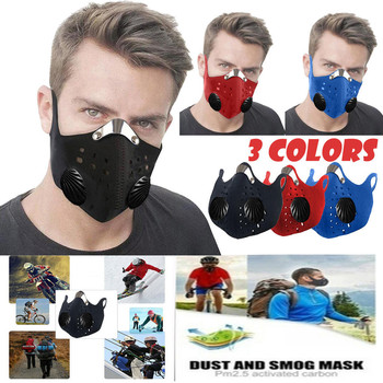 Unisex Breath  PM2.5 Mouth Masks Ear Straps Pollution Respirator Cycling Running Mask+Activated Carbon Filter