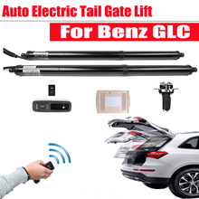 Car Electronics smart automatic electric tail gate lift For Mercedes Benz GLC X253/C253 2016 2017 Remote Control Trunk Lift car electric tail gate lift special for lexus es 2018 easily for you to control trunk