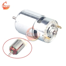 775 DC Motor DC 12V 24V Large Torque High Power Tool Ball Bearing 4500RPM 5500RPM 12000RPM Low Noise lectronic Component Motor