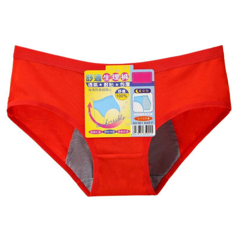 Women Menstrual Period Underwear Modal Cotton Panties Seamless Physiological XL   3