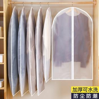 closet organizers hanging bag  bedroom organizing clothes organizer wardrobe organizador de ropa college dorm storage
