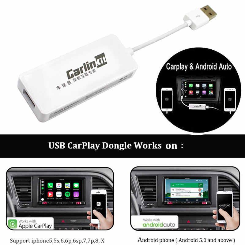 USB 車リンクドングル自動リンクドングル GPS スマートリンクドングルサポート apple の CarPlay