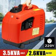 3500W Портативный бензиновый генератор инвертора 3.5KW бензиновый DC Батарея зарядка с немодулированной синусоидальной волны на открытом воздухе полномочия поставить аккумулирования энергии