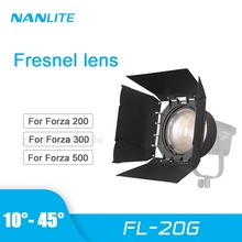 NANLITE FL 20G פרנל עדשה עבור Forza200W 300W 500W 200 300 500 צילום אור Nanguang FL 20G עבור וידאו