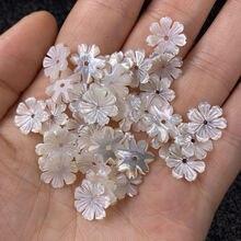 5 шт бусины в форме цветка для изготовления ювелирных изделий