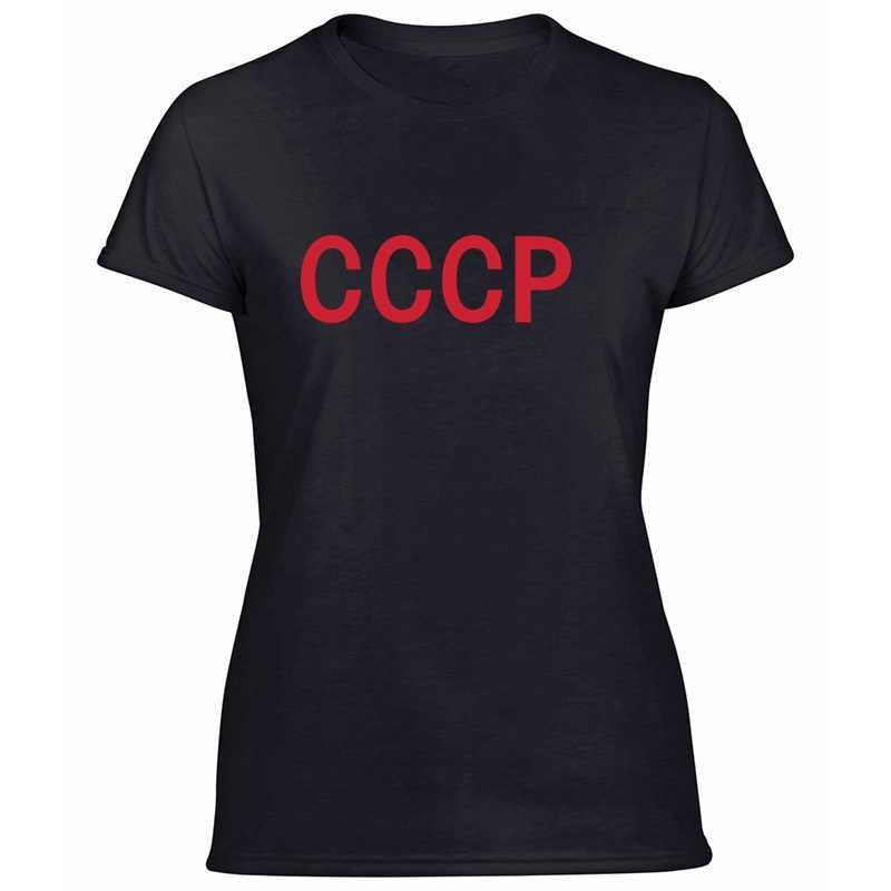 Impressão cccp vintage futebol urss rússia logotipo tshirt masculino novidade camisas hilariantes dos homens t camisa superior