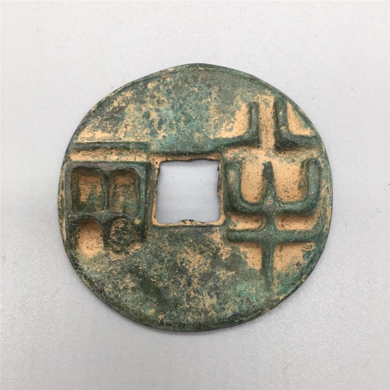 Recogida de más de la mitad de las monedas de liangfangkou en zonas rurales