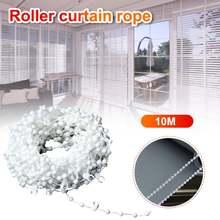 10 м шнур для штор с бусинами и цепочками домашнего затенения