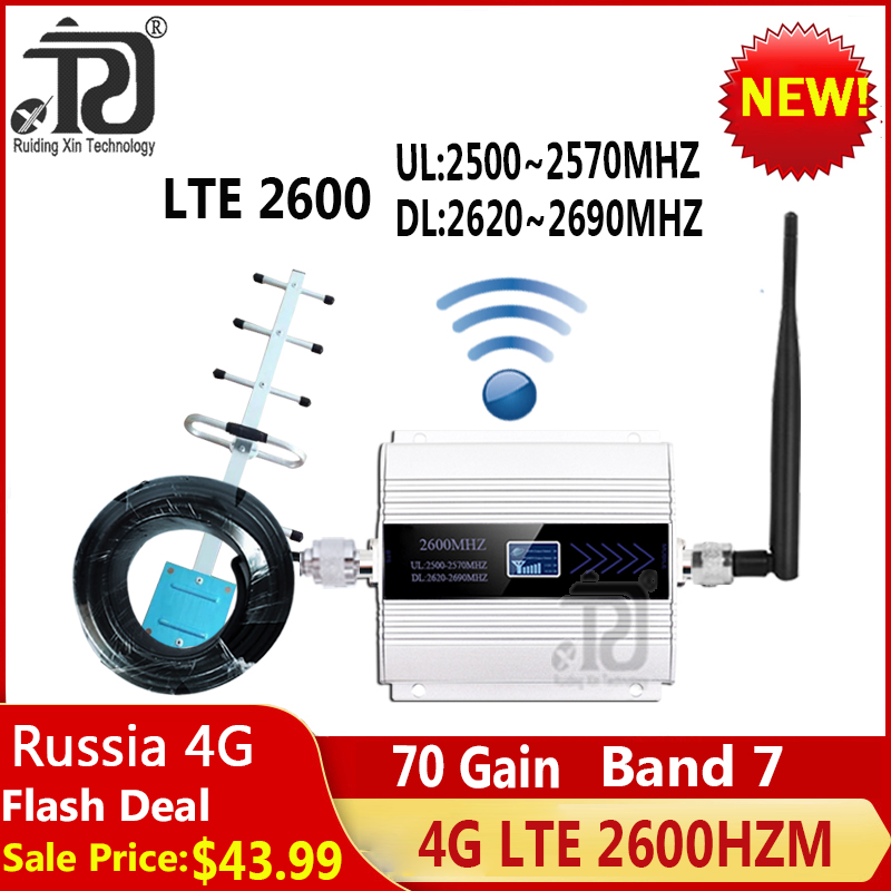 NEW!2600mhz LTE 4G Cellular Signal Booster 4G Mobile Network Booster Data Cellular Phone Repeater Amplifier Band 7 Yagi Antenna