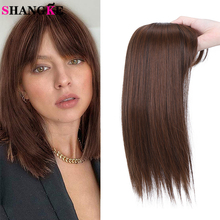 Hair-Extension Hair-Topper-Closure Top-Toupee Synthetic-Hair-Wig 3d-Bangs SHANGKE Short