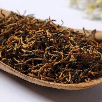 2019 Jin Jun Mei Black tea 250g jinjunmei Black tea Kim Chun Mei Black tea 2