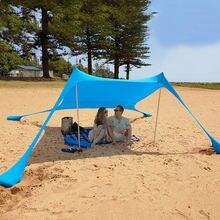 210*210*160 см навес палатка Ультралегкая на 3 4 человека уличный