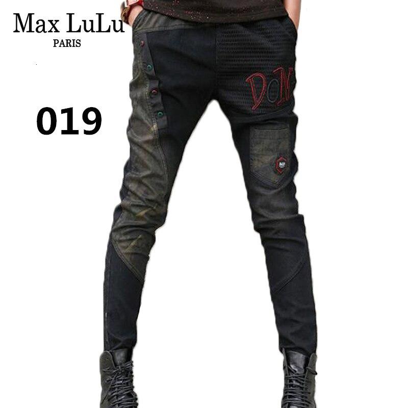 女性デニムズボン Max Natural 3d 109
