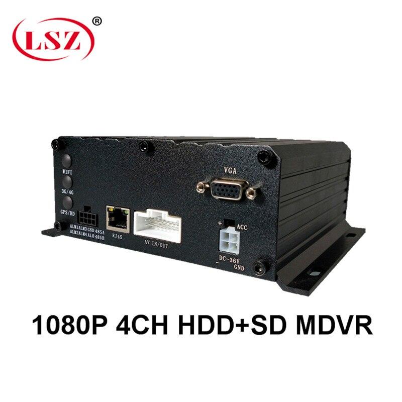 2020 1080P 4 канала Full HD видео Автомобильный видеорегистратор для автобус/поезд/такси AHD жесткий диск мобильный Dvr