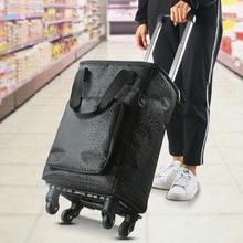 Телескопическая складная Съемная сумка-тележка для продуктовых покупок, универсальная колесная корзина из алюминиевого сплава, дорожная сумка для покупок