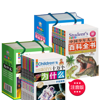 16pcs/set hundred thousand whys Children's encyclopedia Popular science  life knowledge reading books for kids cat whys