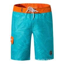 Мужские шорты 2020 Летние повседневные пляжные Брендовые мужские