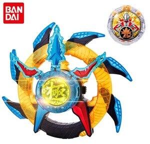 Bandai подлинный продукт Rob Ultraman лимит Кристалл Nimbus циклотрон флэш фигурка монстр