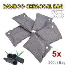 5 мешков в наборе, сумка для очистки воздуха, для автомобиля, дома, бамбуковый уголь, осушитель запаха, очиститель воздуха, сумка для очистки воздуха, натуральный освежитель воздуха, сумки 500 г
