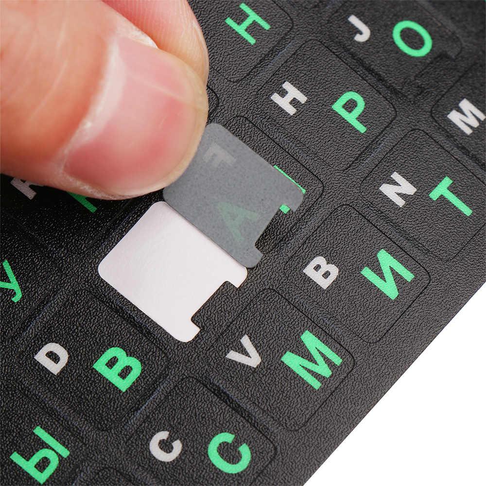 Mode Russische Buchstaben Tastatur Abdeckung Aufkleber Wasserdicht Matt PVC für Notebook Computer Desktop Tastatur Tastatur Laptop