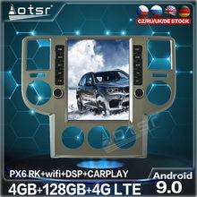 128G de Android 9,0 Tesla Vertical Radio del coche de la pantalla para NISSAN X-trail T30 2002-2008 GPS para coche DVD del coche de navegación reproductor Multimedia