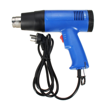 JIGUOOR 1800W 220V Adjustable Temperature Hot Air Heat Gun B