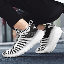 Sneakers Breathable Shoes Zebra Striped Men's Fashion Non-Slip Lace-Up Lightweight Outdoor