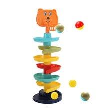 Бегущий шарик ворс башня детские игрушки головоломки погремушки