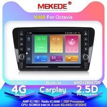 MEKEDE K400 4G+64G Android 10.0 4G Car Radio Multimedia Vide