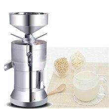 Бытовой Фильтр-бесплатно соевое молоко машина коммерческий автоматический тофу мозговая машина большой емкости refiner