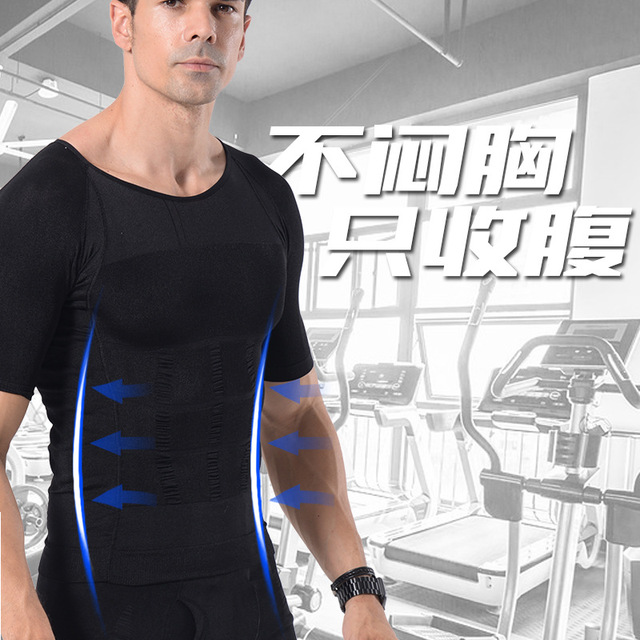 MenSlimming Boobs  Gynecomastia Vest Body Shaper Control Belly Tummy Trimmer T-shirt Sleeveless Back Support Underwear Shapewear 1