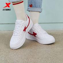 Женские белые кроссовки для скейтборда xtep женские весенние