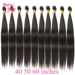 Halo Lady Beauty 34 36 38 40 50 60 inch Long Brazilian Straight Hair Weaves Wholesale Human Hair Extensions Bundles Non-Remy