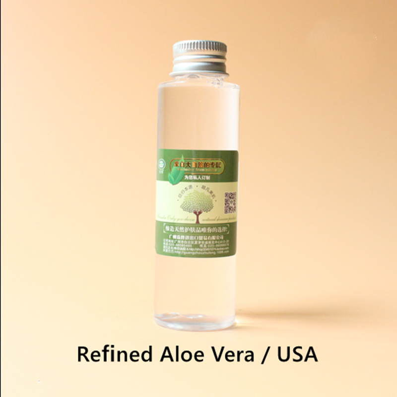 Купить с кэшбэком Refined aloe vera oil, suitable for all skin, anti-inflammatory, lasting moisturizing, promoting cell regeneration and repairing