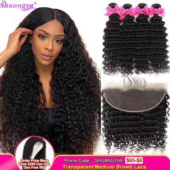 AliExpress - 38% Off: Brazilian Deep Wave Bundles With Frontal 100% Remy Human Hair 3/4 Bundles With Frontal Shuangya hair Frontal With Bundles